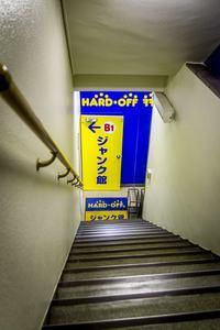 Hard Off, Akihabara