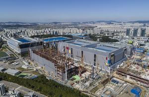 Samsung Fab S3 in Hwaseong, Südkorea