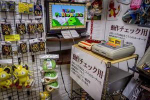 Retro Game Camp, Tokio