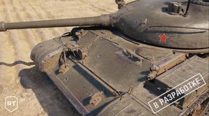 World of Tanks ohne Ray-Tracing-Effekten