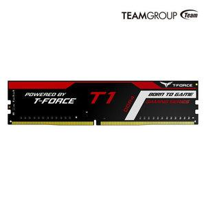 T-Force T1 & T-Force Vulcan Z