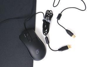 Sharkoon Skiller SGM2 und 1337 RGB Gaming Mat