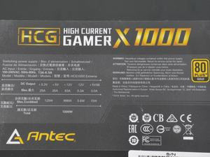 Antec High Current Gamer Extreme 1000W