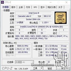 Vermeintlicher Intel Core i9-10990XE