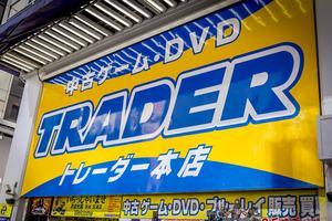 Trader, Akihabara, Tokio