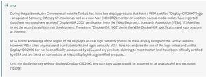 VESA DisplayHDR 2000 Statement