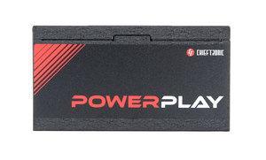 Chieftronic Powerplay-Serie