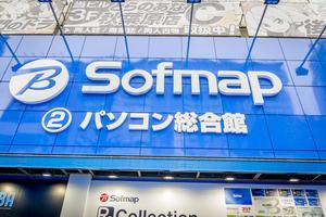 Sofmap, Akihabara, Tokio