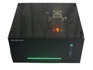 Nanoxia Project S