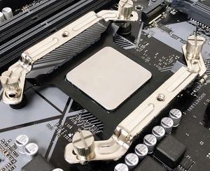 Gelid CPU Protection Bracket