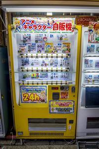 Vending Machines, Akihabara, Tokio