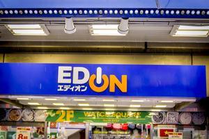 EDION, Akihabara, Tokio