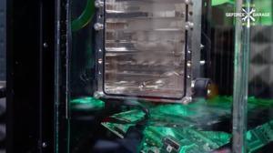 Aqua Exhalare 2.0