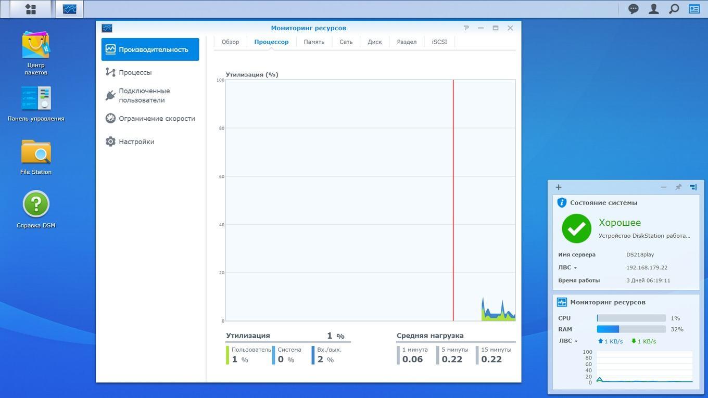 Тест и обзор: Synology DiskStation DS218play - мощное