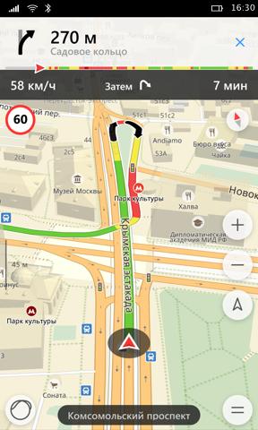 яндекс транспорт скачать приложение для Windows - фото 10