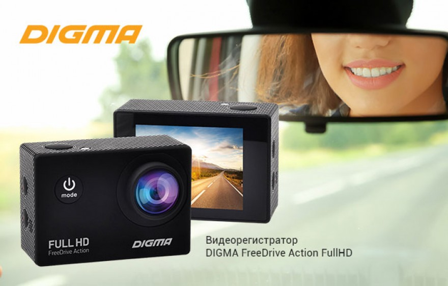 DIGMA FreeDrive Action Full HD