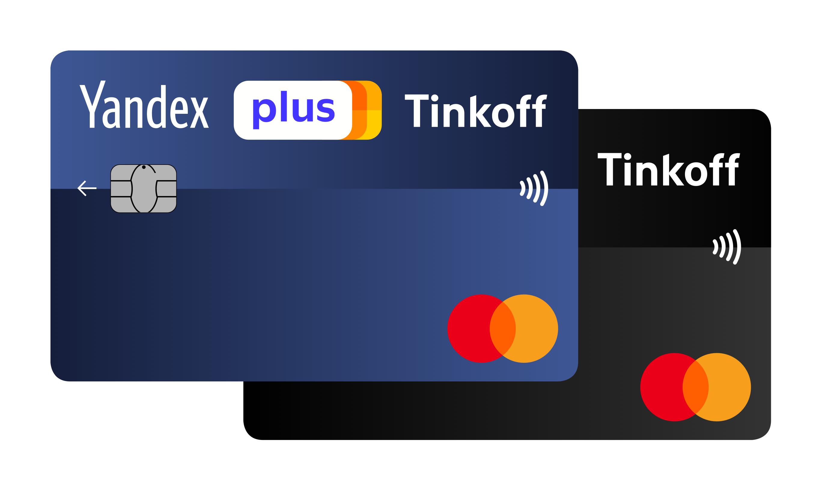 Альфа банк карта для зарплаты