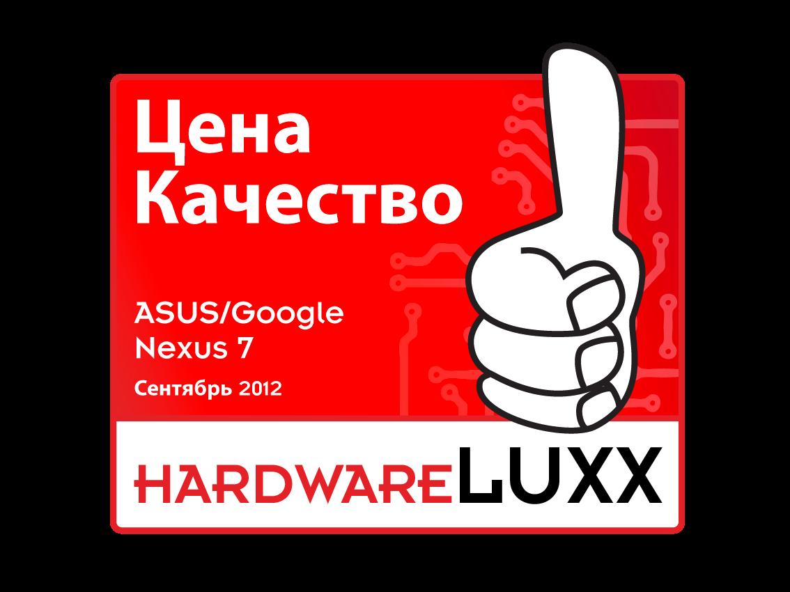 Google (ASUS) Nexus 7